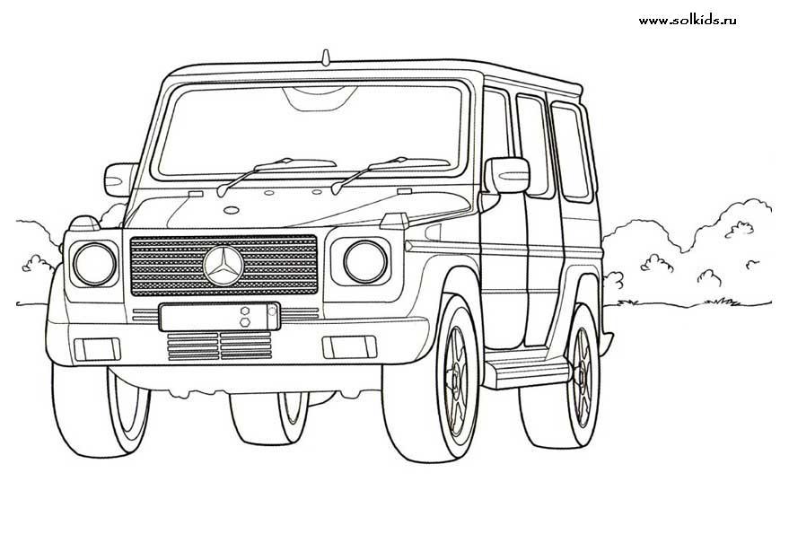 Раскраска машины для 7 лет 114