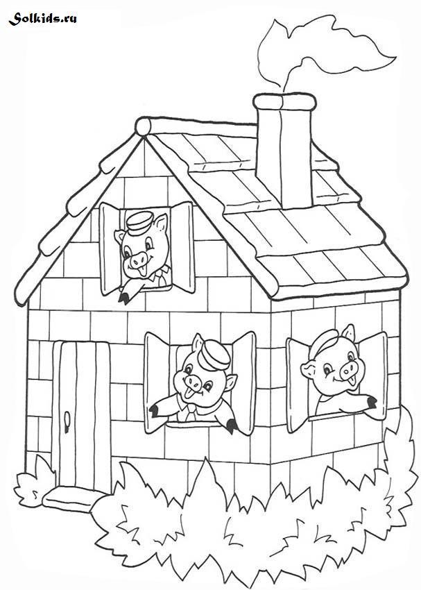 Скачать раскраску дом