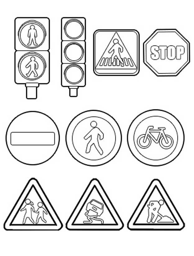Раскраски по правилам дорожного движения распечатать 58