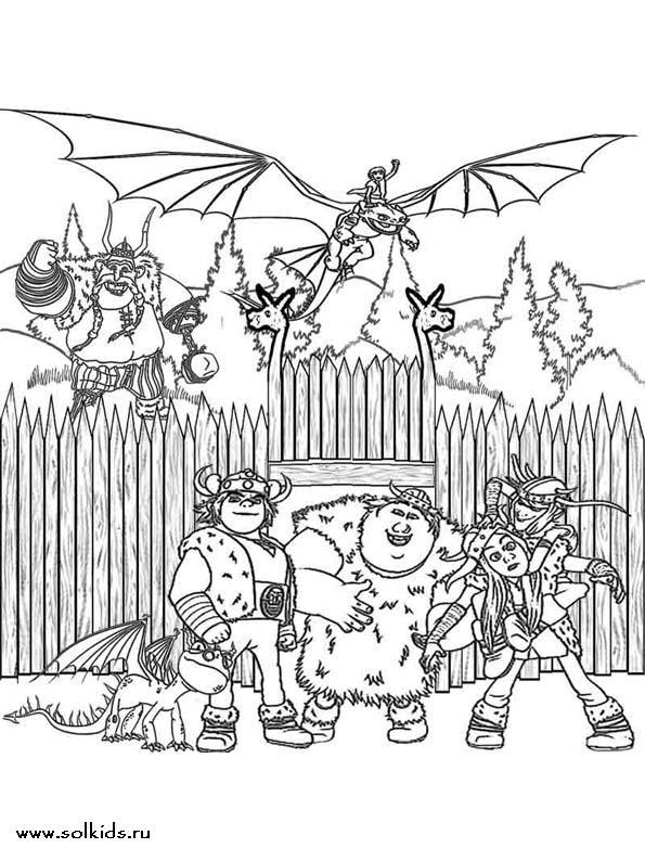 раскраски как приручить дракона распечатать бесплатно