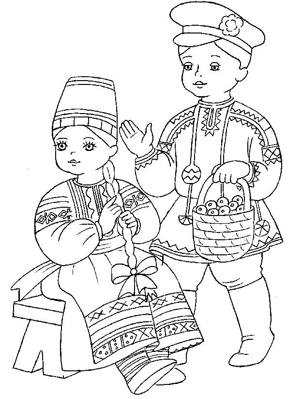 раскраска национальные костюмы народов для детей русский