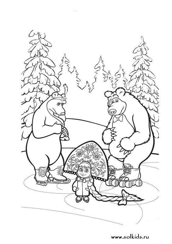 Раскраска мультфильм Маша и Медведь