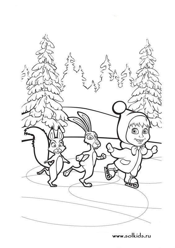 Детская Раскраска Маша и Медведь