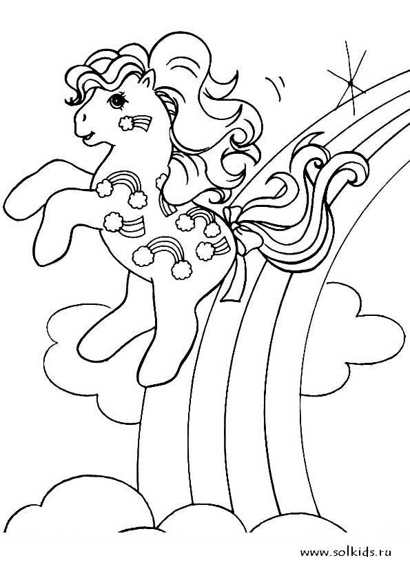 Раскраски Пони дружба это чудо