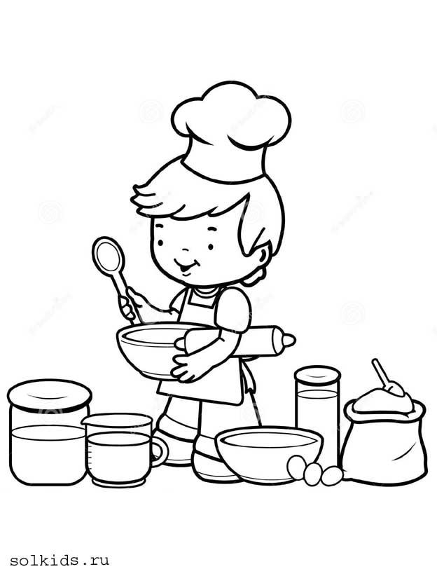 Раскраска Посуда для детей 3,4,5 лет
