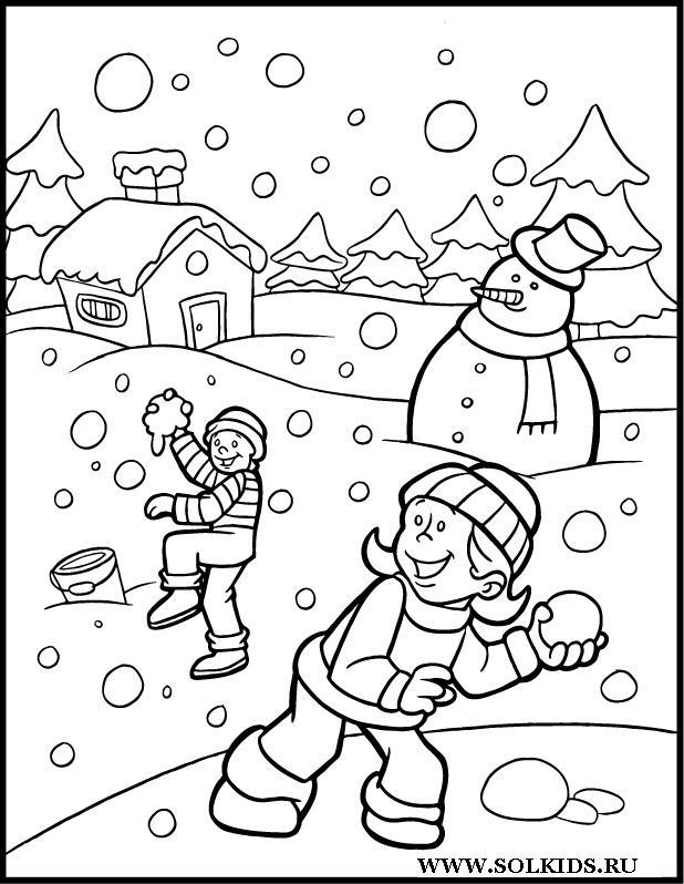 Раскраски распечатать зима