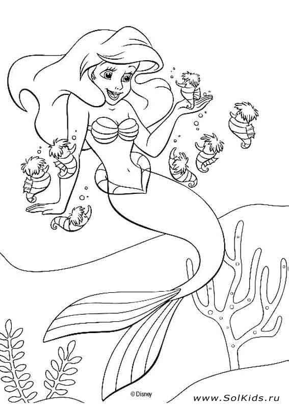 раскраска русалочка ариэль для девочек распечатать бесплатно