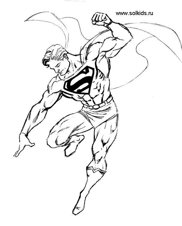 Раскраска супергерой супермен