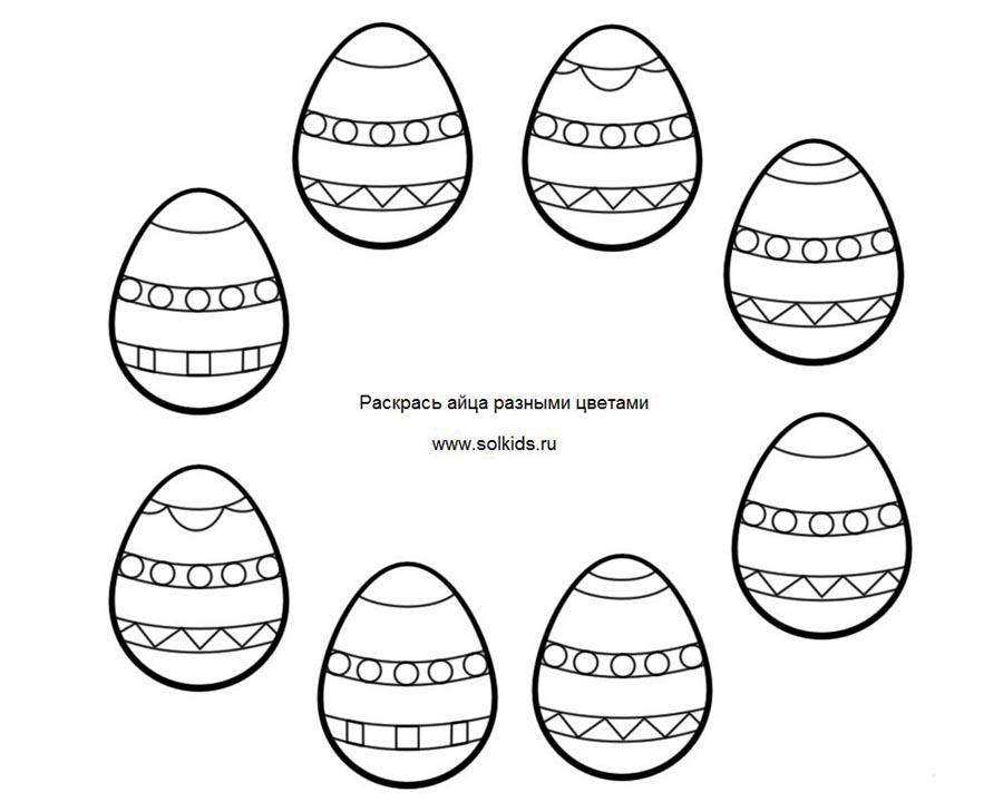 раскраски к пасхе пасхальные яйца интересные картинки