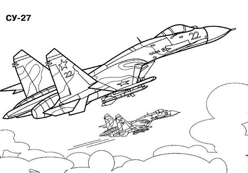 Раскраска боевой самолет