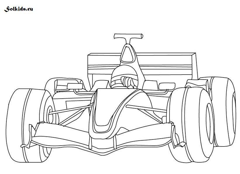 раскраски гонки для мальчиков распечатать бесплатно онлайн