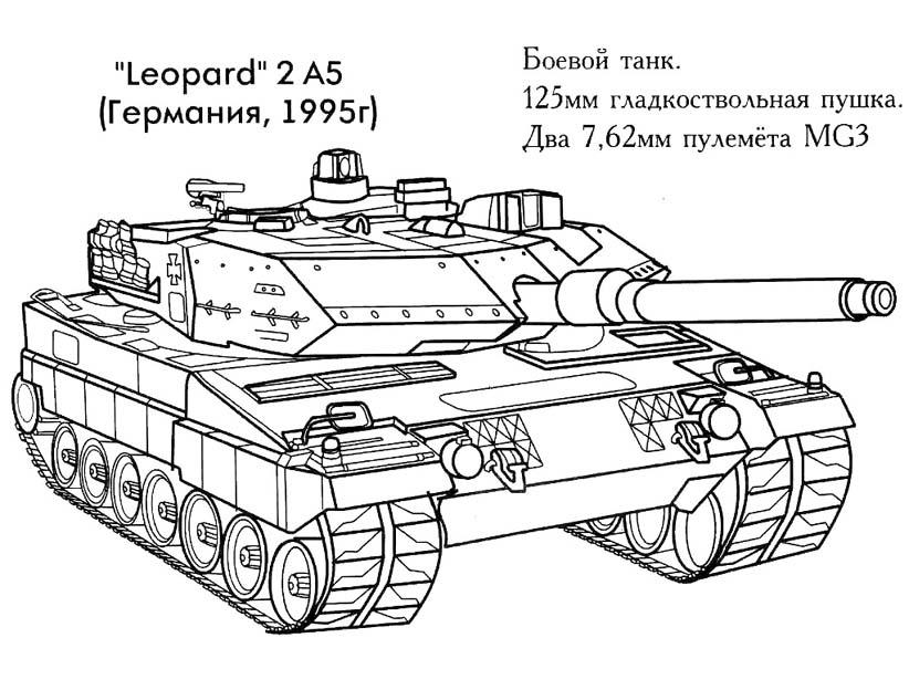 раскраска танк распечатать бесплатно военные для детей мальчиков