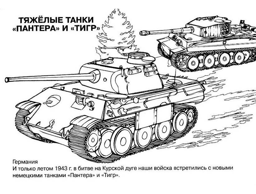 Лазерный танк в ground war tanks