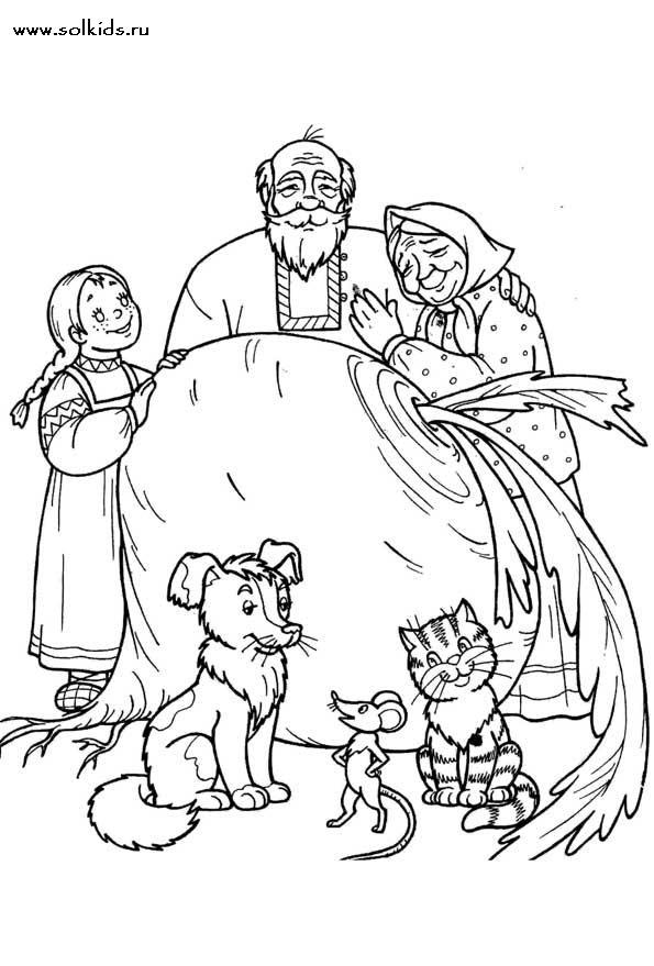 раскраска сказка репка для детей