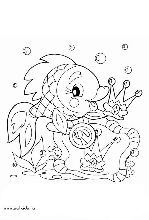 раскраска сказка золотая рыбка